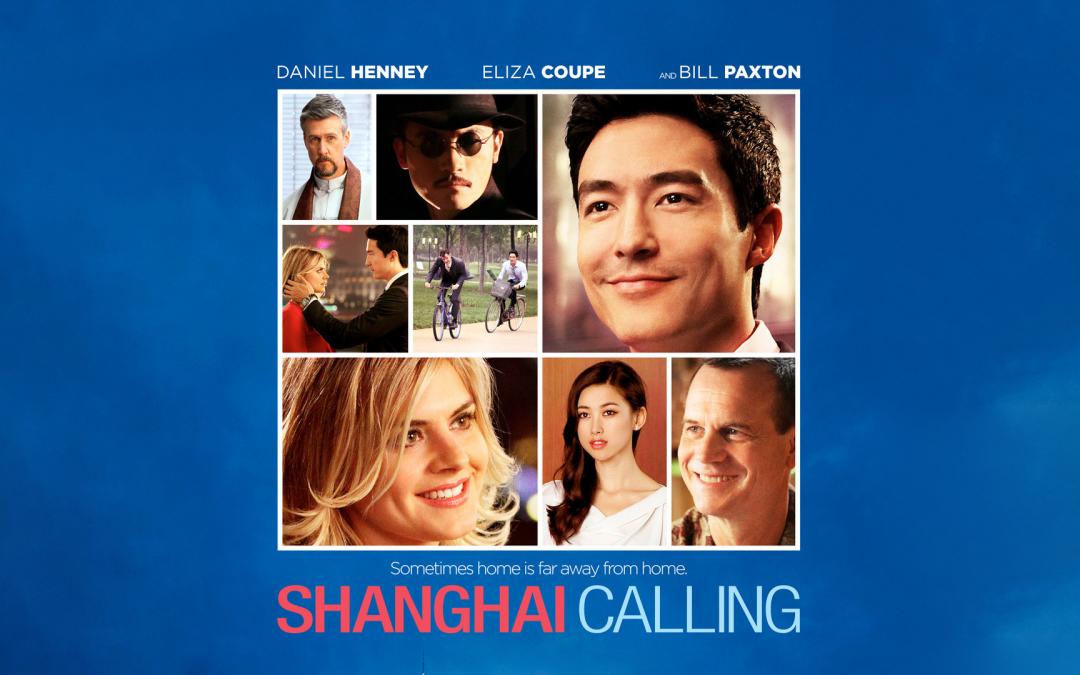English through Movies: Shanghai Calling
